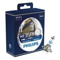 Philips RacingVision - H7 Pakkeløsning +150%