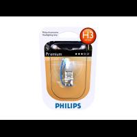 Philips H3 VISION 12V 55W PK22S