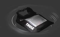 Thule Trunk Organizer 8018